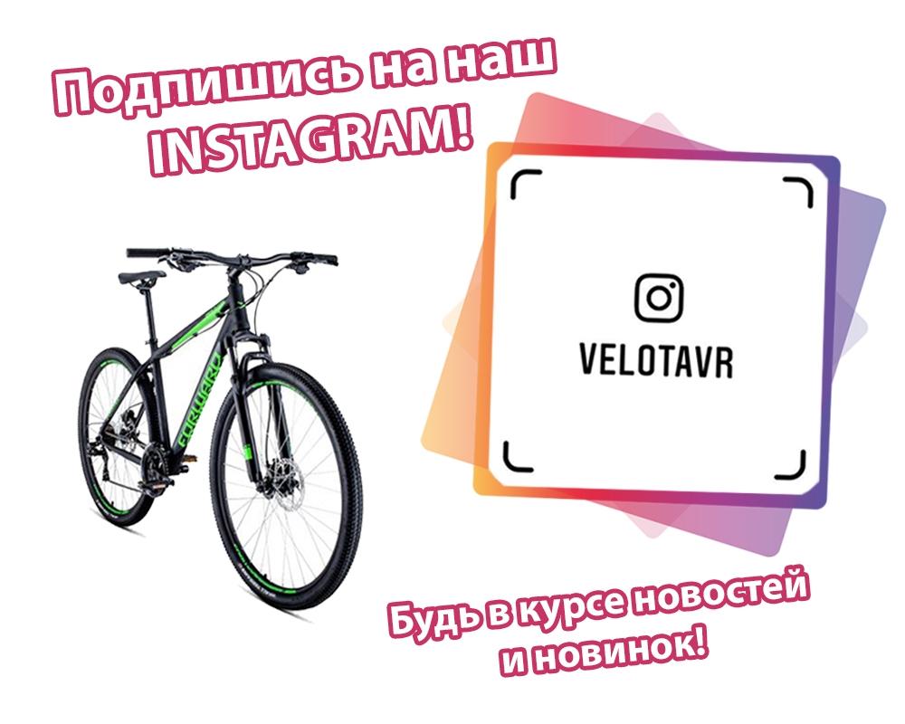 Приглашаем Вас в наш Instagram!