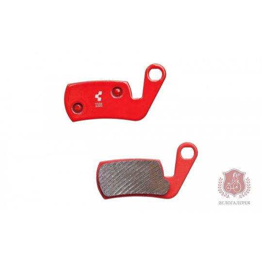 Тормозные колодки для дисковых тормозов (Magura Marta), CUBE/RFR, 10020
