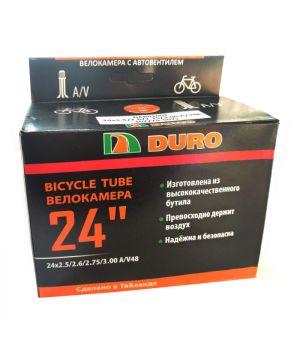 Велокамера 24x2.5/2.6/2.75/3.00 A/V-48 (64/65/68/70-507) DURO