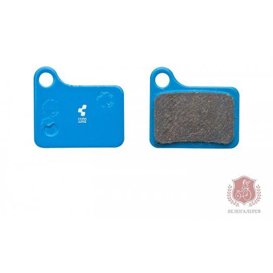 Тормозные колодки для дисковых тормозов (Shimano Nexave/BR-M555), CUBE/RFR, 10029