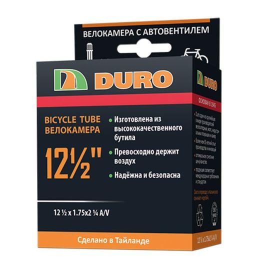 Велокамера 12 1/2x1.75x2 1/4 A/V (47-203) DURO