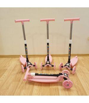 Самокат Kaixin toys розовый