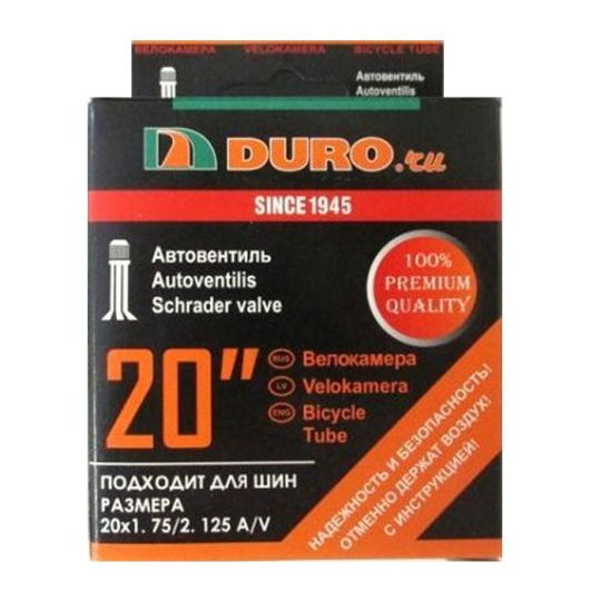 Велокамера 20x1.75/2.125 A/V (47/57-406) DURO