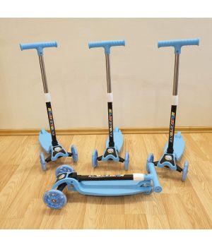 Самокат Kaixin toys синий