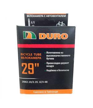 Велокамера 29x2.10/2.35 A/V-48 (54/60-622) DURO