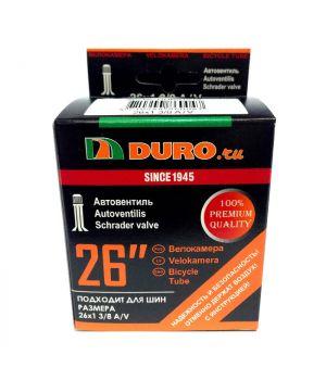 Велокамера 26x1 3/8 (37-590) A/V (37-590) DURO