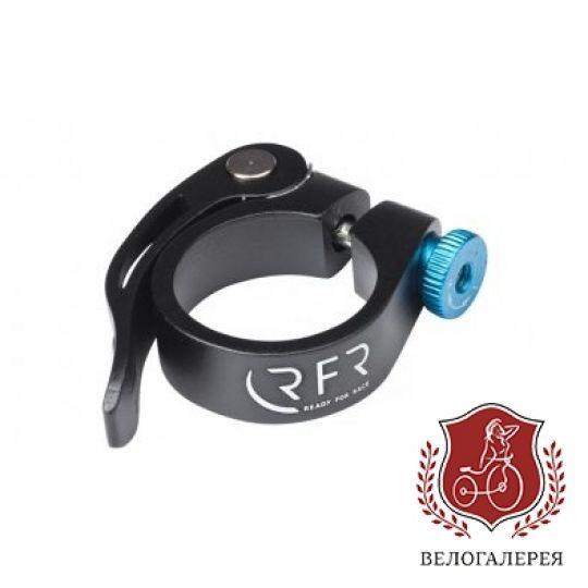 Эксцентрик подседельный 31,8mm RFR CUBE, код 13454