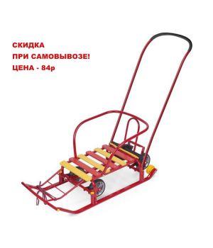 Санки Тимка 5 Универсал, арт. Т5У/К, красный