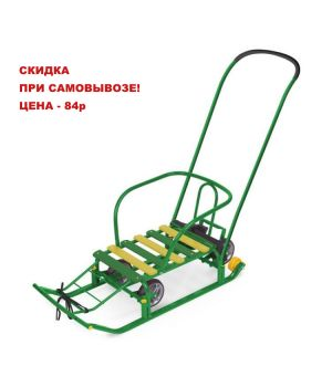 Санки Тимка 5 Универсал, арт. Т5У/З, зеленый