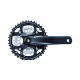 Шатуны горного велосипеда с ведущей звездочкой FC-M430-L, с защитой, 170 мм, 44х32х22T